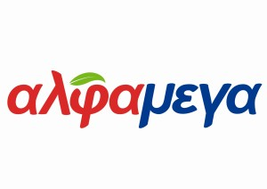 AlphaMega_Logo