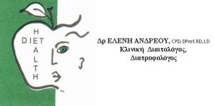 Eleni Andreou card