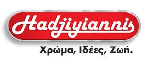 Hadjiyiannis Logo